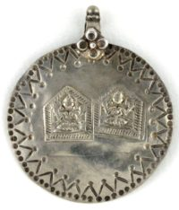 Antique Duo Lakshmi Amulet