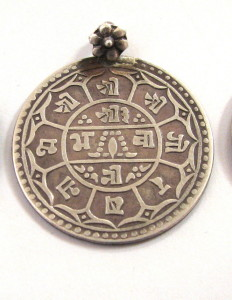 Antique Nepal One Mohar Coin Set of Six