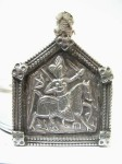 Bhumiya Raj, 12.2 Grams, AUD $135.00
