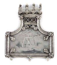 Antique Indian Amulet, Goddess Sanjhi Devi