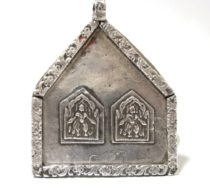 Antique Indian Amulet, Patri, Duo Lord Shiva
