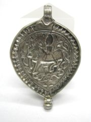 Antique Indian Amulet, Bhumiya Raj
