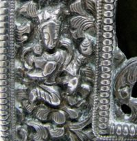 Antique Tibetan Silver Front Gau Shrine