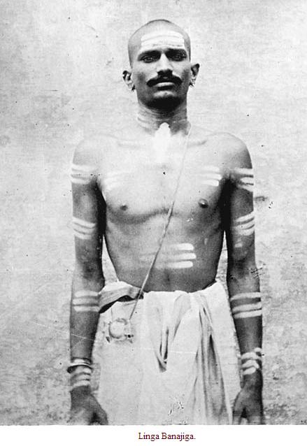 Linga Banajiga - Wearing Shiva Lingam Casket