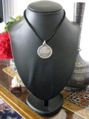 Antique Indian Amulet, Seven Mothers Sapta Matrikas