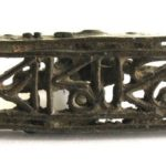 Indian Cast Brass Sectarian Body Stamp, 1850's, Script Related To Deity, Radha Krishna, Bengal, India, 13.6 Grams