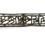 Indian Cast Brass Sectarian Body Stamp, Script Related To Deity, Shri Shri Radha Krishna, Bengal, India, 24.8 Grams