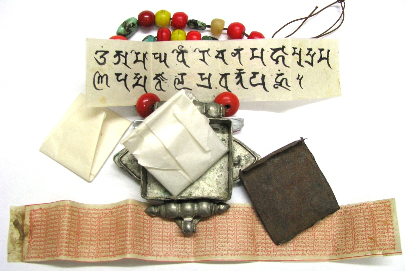 Antique Tibetan Gau Box with Handwritten Prayer and Mantra