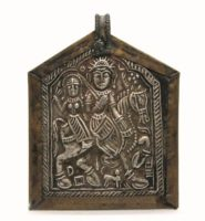 Antique Indian Amulet, Kandaras and Malsara, Bronze Backing Plate, 15.8 Grams