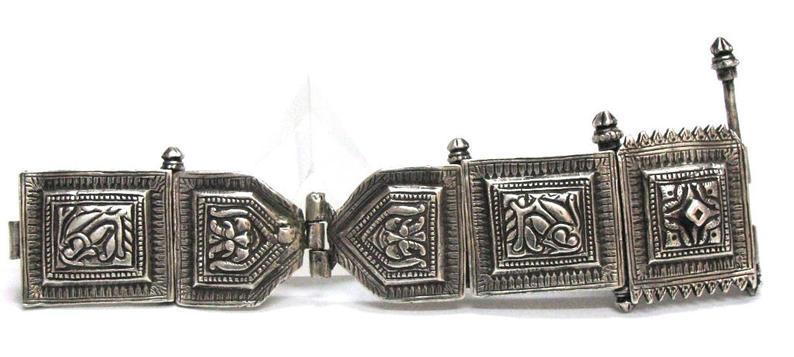 Antique Indian Bracelet, Tamil Nadu Silver Cuff Linked Bracelet